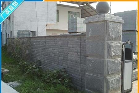 芝麻黑蘑菇石外墙干挂工程案例