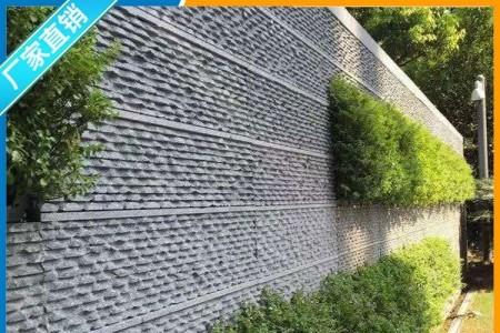 芝麻黑自然面干挂板工程案例