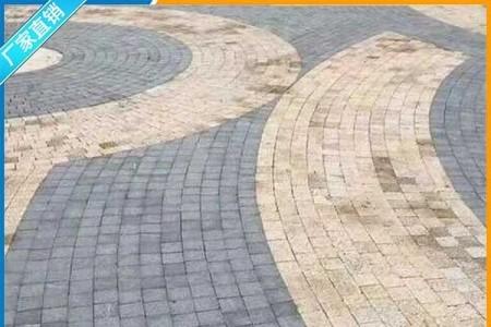 自然面小方块地铺工程案例