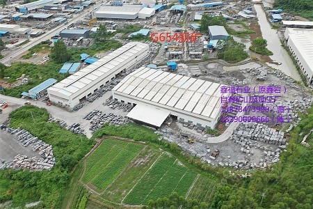 鑫福石业加工厂