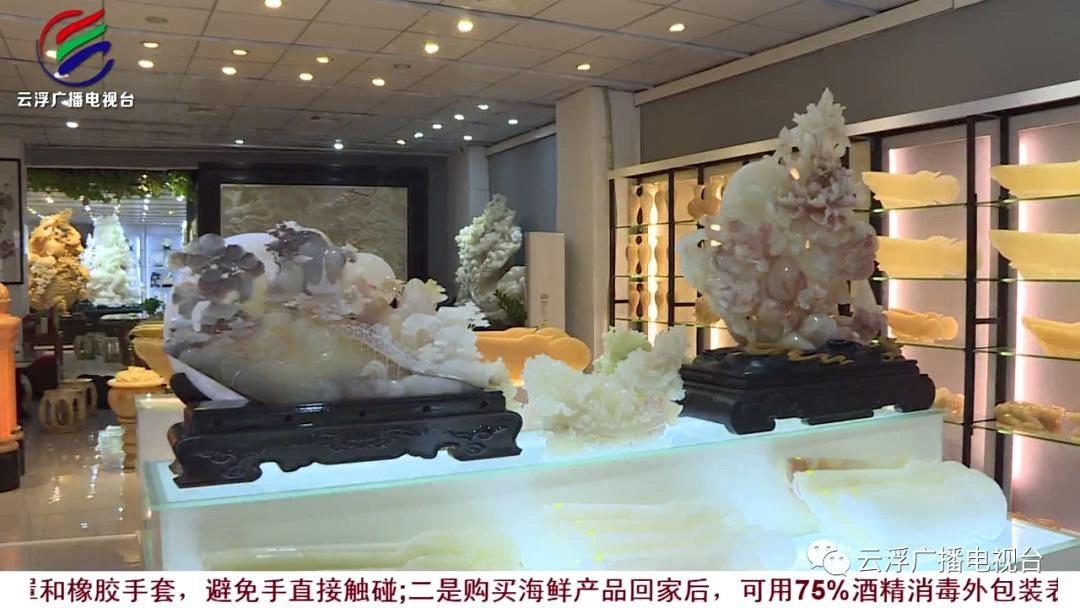 第十七届云浮石展会有哪些变化?