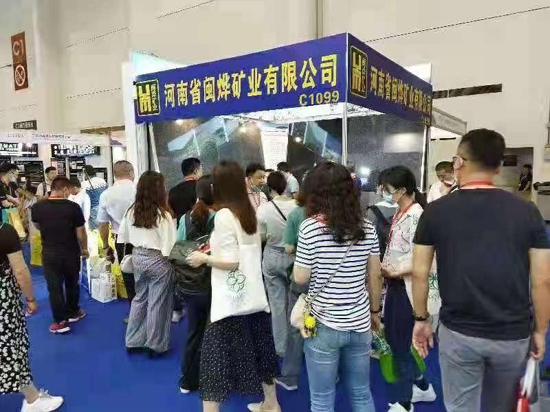 人从众|河南省闽烨矿业亮相第21届厦门国际石材展