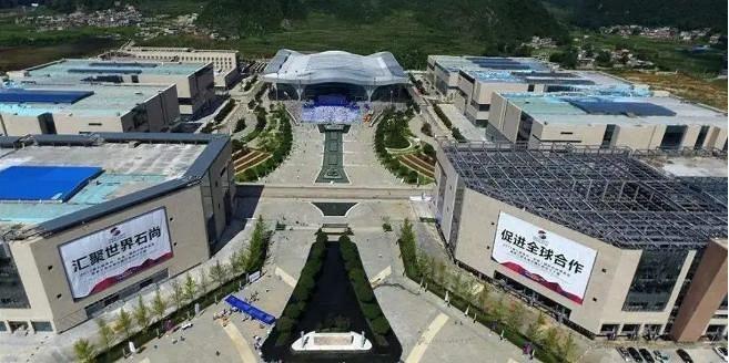 河南省开封市废弃矿山集中整治行动取得显著成效