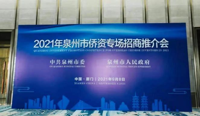泉州投洽会上,国内外石材企业携手进一步开拓国际市场
