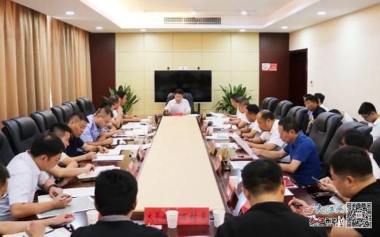 德兴市委书记杨秀福主持召开钙粉、石材产业园工作调度会