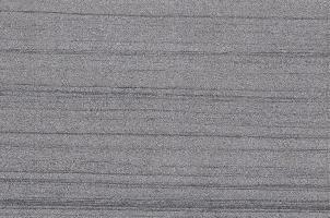 兰木纹砂岩