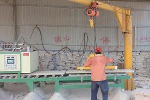 半自动石材搬运机械手(吸板机)