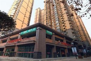 长虹国际营销中心