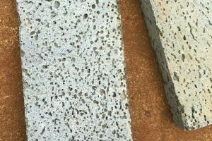 火山岩,洞石