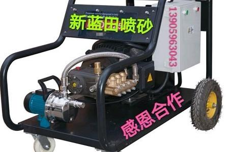 500公斤水冲机