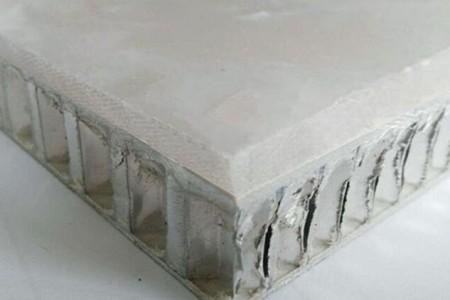石材复合铝蜂窝