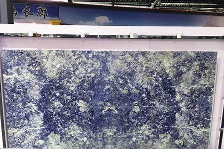 玻利维亚蓝大板展示