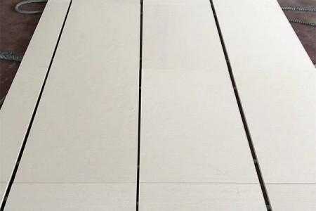 白沙米黄条板