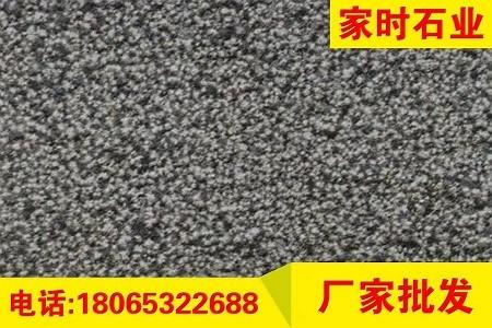 中国黑荔枝面