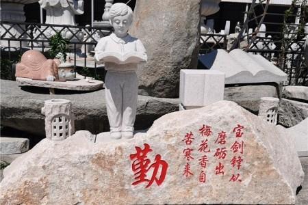 校园人物石雕刻