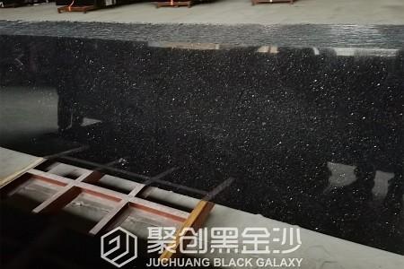 黑金沙大板