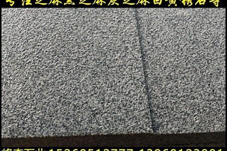 黑色花岗岩荔枝面龙眼面成品板芝麻黑654细凿板