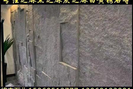 芝麻黑文化石过道背景墙G654仿古面背景墙