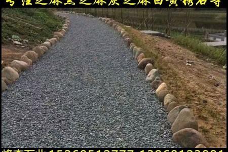 654芝麻黑石子鹅卵石园林景观道路铺路石