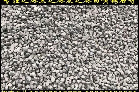 芝麻黑654石子小料石小规格地铺石雨花石小溪石