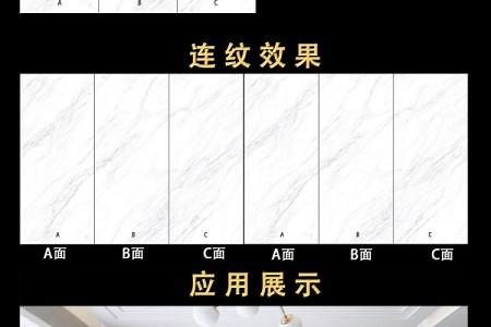云海白2400-1200-6