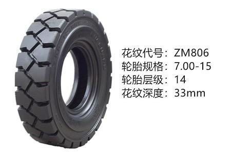中威充气胎 7.00-15ZM806