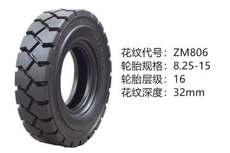 中威充气胎 8.25-15ZM806