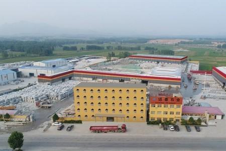 远泰石业-厂区全景展示