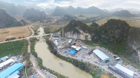 钟山县公安镇工业区
