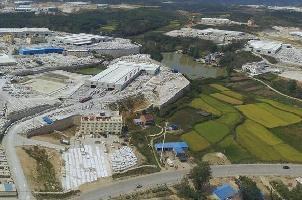 康辉石材工业园