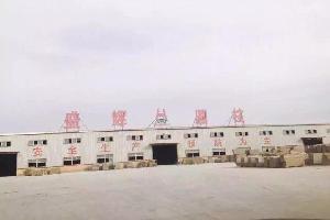 异形加工厂