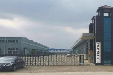 高新经济开放区厂房