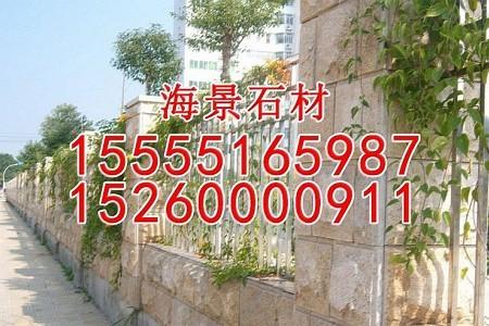 黄锈石角美锈石龙海锈石漳浦锈石g682石材案例