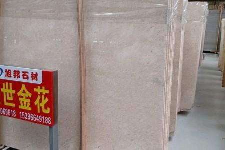 印尼系列特价米黄