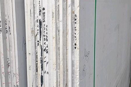人造石岗石杂色光板,复合板