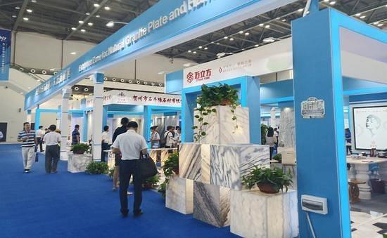 """""""石头""""里的""""生意经""""——广西贺州举办第三届中国(贺州)石材·碳酸钙展览会"""