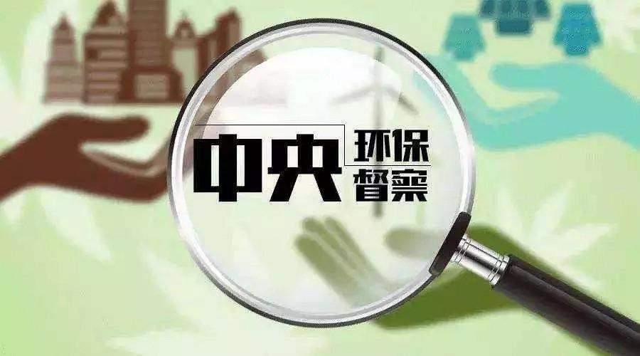 第二轮中央环保督查来了,河北省打响环保第一枪,哪些石材会受影响