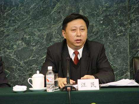 中国地质调查局明确提出三个要求