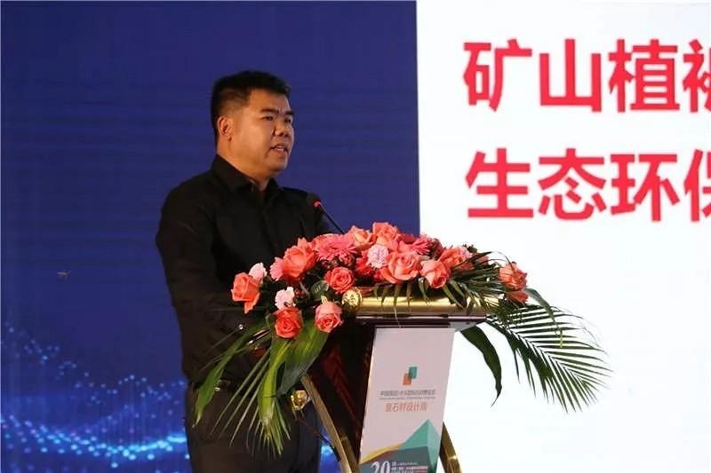 """彭宜斌:""""绿色矿山——可持续发展势在必行""""演讲纪实"""