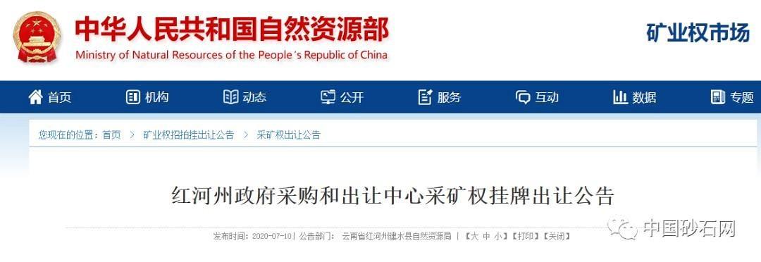 225万起,云南省出让资源储量309.87万m³建筑用砂矿
