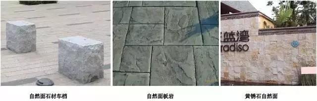 花岗岩常说的60头、70头、80头是什么意思?