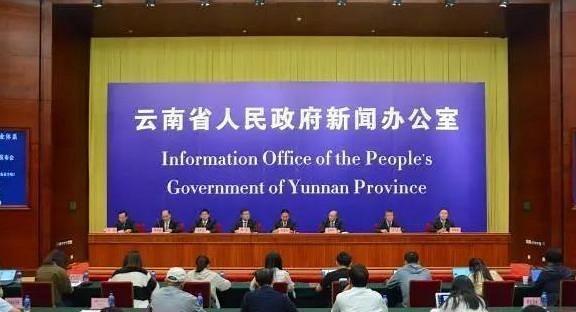 云南有17家矿山企业被纳入全国绿色矿山名录库