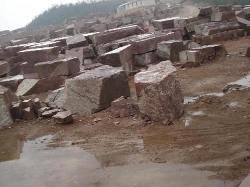 甘肃皋兰县建筑用石料矿与建筑用花岗岩矿挂牌出让