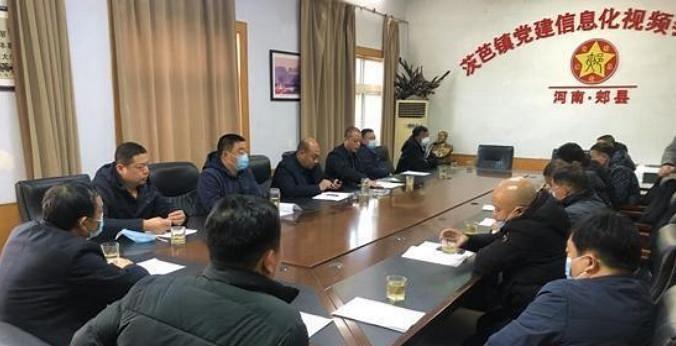 河南郏县自然资源局召开矿山治理生态修复区域补植补造工作推进会