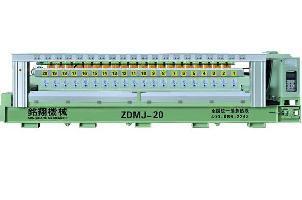 ZDMJ-1000花岗岩-条板自动磨机