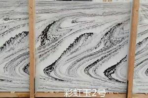 纳米微晶石彩虹玉石材大板
