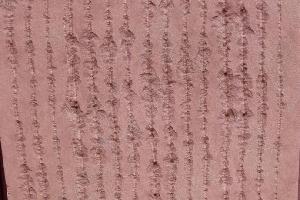 红砂岩拉丝面