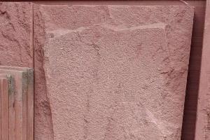 红砂岩自然面