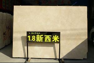 新西米1.8大板