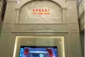 玉中龙 玉石背景墙 家居装修 首选品牌